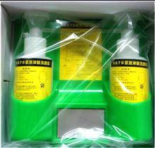 SP-XYQ-6670緊急沖膚洗眼器(實驗室壁掛式洗眼裝置)