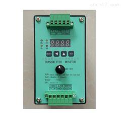 轴向位移/胀差变送器EN2000A5-0-0-1-1