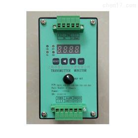 QBJ-3800XQBJ-3800XL-A0振动变送器