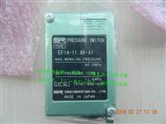 日本SR进口EF07-04.9R-A1压力传感器