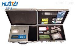 HT-03土壤肥料养分检测仪