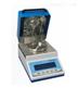 LHS系列水分测定仪