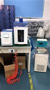 高低温超声波萃取仪