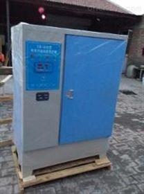 SY-84養護箱