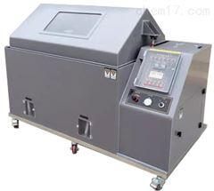 ZT-DS-90盐雾测试仪