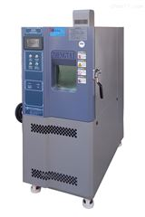 ZT-CTW-306L无风恒温试验箱