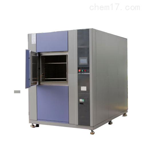 温度冲击循环试验机
