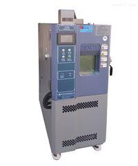 ZT-CTH-225B超低温箱价格