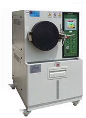 PCT-ZT-300HAST蒸煮儀