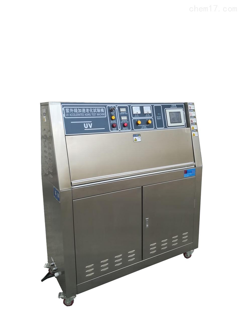 UV紫外试验机,UV紫外光老化试验箱