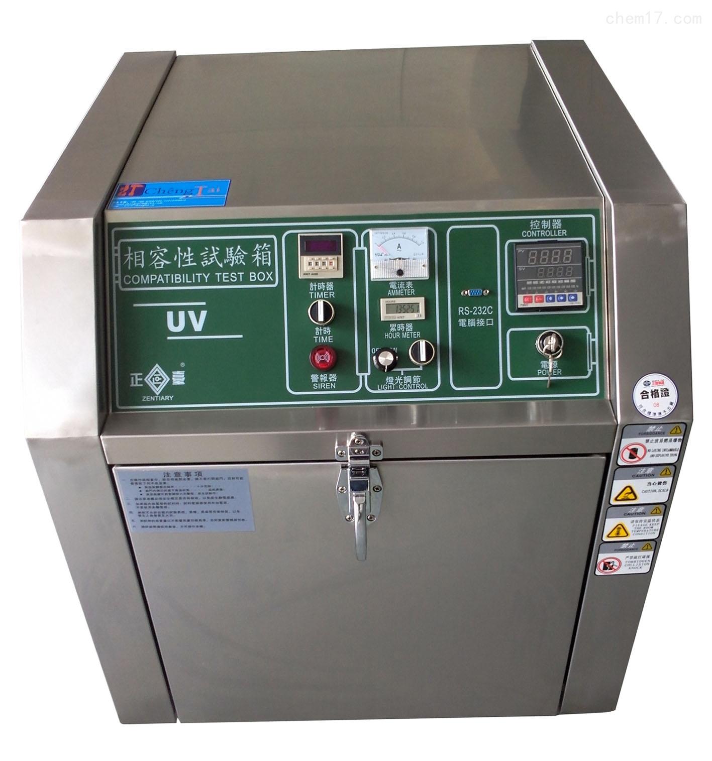 硅酮胶测试仪器