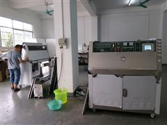 ZT-UV-50S紫外线抗老化箱,紫外耐老化试验仪