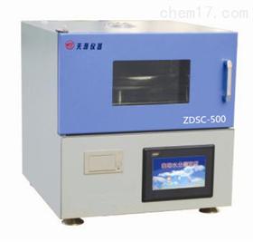 ZDSC-500型焦炭水分快速分析仪