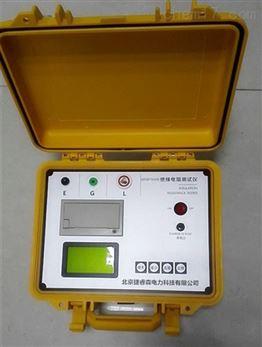 绝缘电阻检测仪