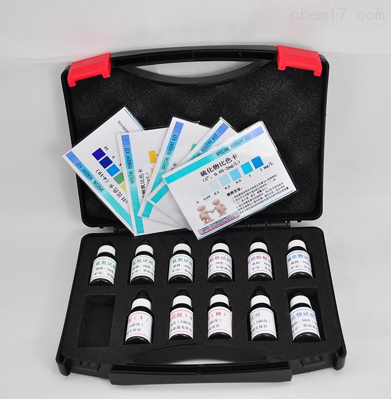 水产养殖PH亚硝酸盐硫化物溶解氧氨氮试剂盒