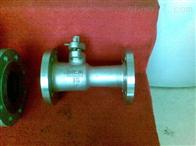 QJ41M一體式高溫球閥