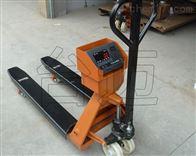 500kg電子秤搬運車/1噸電子稱重地牛廠家