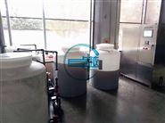 学校废水处理设备