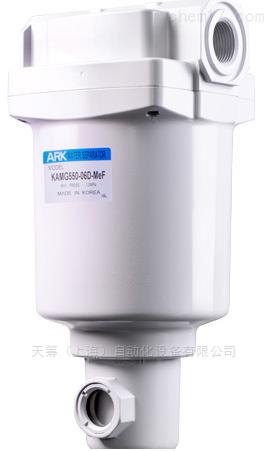 供应韩国ARK分离器KAMG150~850原装正品