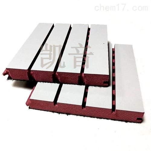 会议室木质防火吸音板批发价格