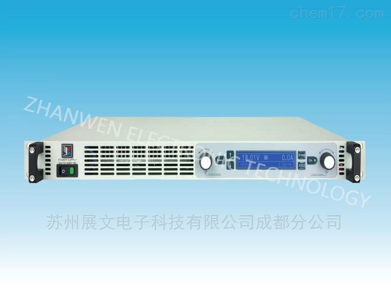 可编程实验室直流电源PS 9000 1U系列