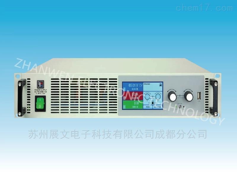 可编程实验室直流电源PSI 9000 2U系列