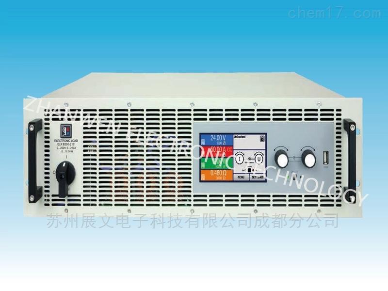可编程能量回馈式直流电子负载ELR 9000系列