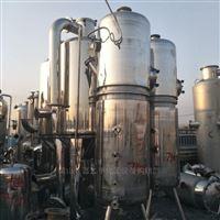 大量转让二手废水处理蒸发器全套处理