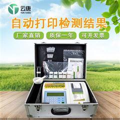 YT-BH植物病虫害检测设备
