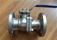 Q41N液化氣球閥