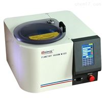 MV-300SVII复合材料真空搅拌脱泡机