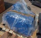 FCA107-1:27.57/22KWM3中研紫光FC系列硬齿面齿轮减速机