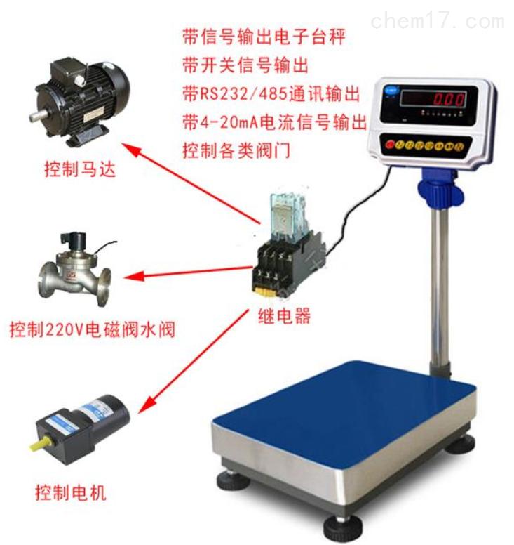 控制各类阀门电子秤,连接电磁阀计重电子称