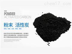 木质  煤质辽宁粉末活性炭优惠促销