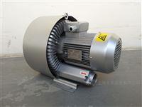 XK28-I2 7.5KW双叶轮高压漩涡风机