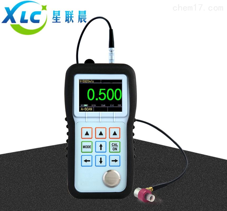 可测量0.2mm超声波测厚仪XCX-111生产厂家