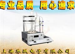 QYSO2-1辽宁鞍山单联二氧化硫检测装置