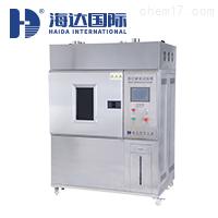 HD-E711東莞氙燈耐候檢測設備