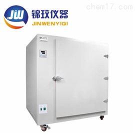 500度高溫鼓風干燥箱 DHG-9149A 附使用方法