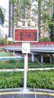 南京建築工地揚塵監測系統-帶CPA及CEP證書