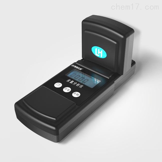 便攜式余氯檢測儀 次氯酸殘留含量快速測定