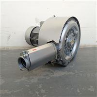 全自动真空吸料机专用高压风机
