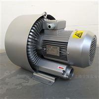 超声波清洗机配套高压风机