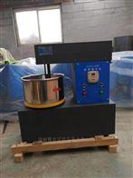 HX-15科研实验室卧式立式砼砂浆搅拌机厂家