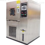 高低温恒温箱/试验设备/湿热交变试