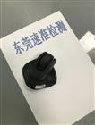EN71-3新标准