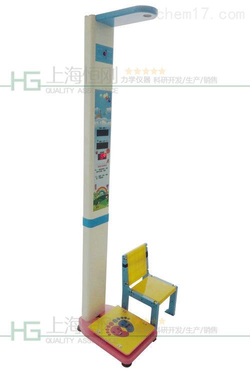 电子带座椅语音体重秤,语音播报打印体重称