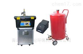 YQJY-2油气回收智能检测仪器