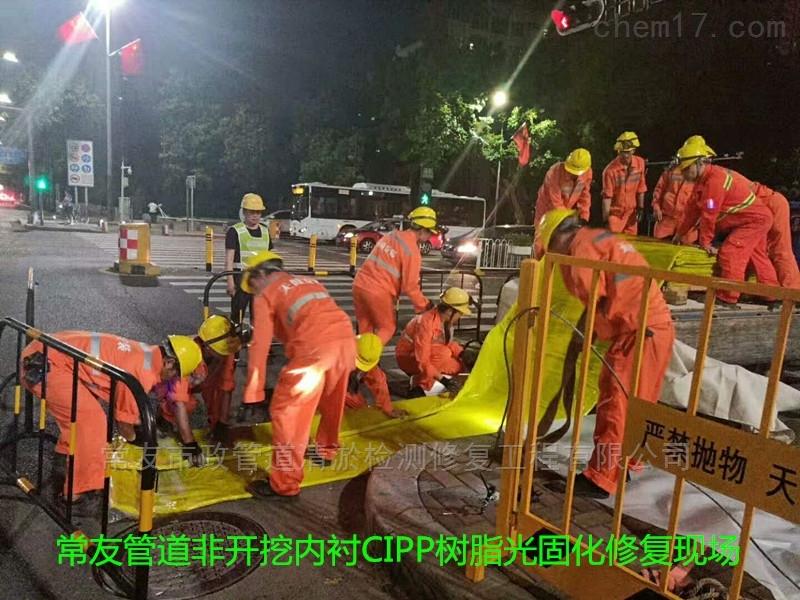 管道非开挖修复紫外光固化法/CIPP内衬法