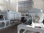 化工污泥空心浆叶干燥机